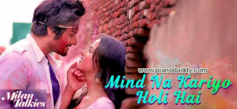Mind Na Kariyo Holi Hai (Milan Talkies)