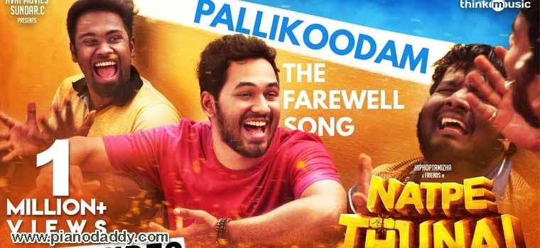 The Farewell (Natpe Thunai)
