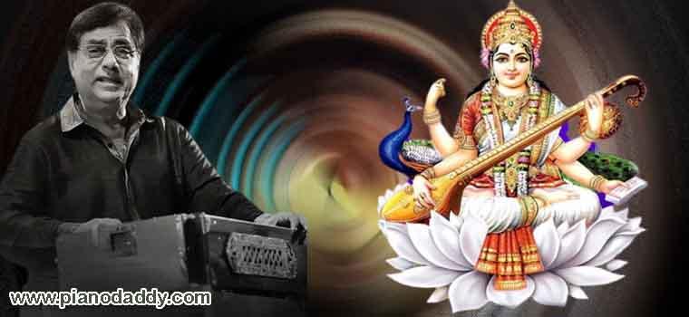 Karm Sakal Tav Vilas (Jagjit Singh) Piano Notes