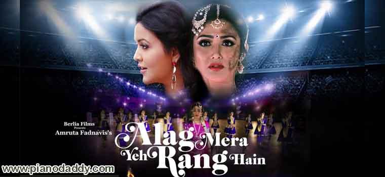 Alag Mera Yeh Rang Hain (Amruta Fadnavis) Piano Notes