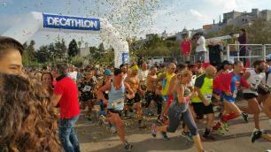 Enjoy Run Salento (2)
