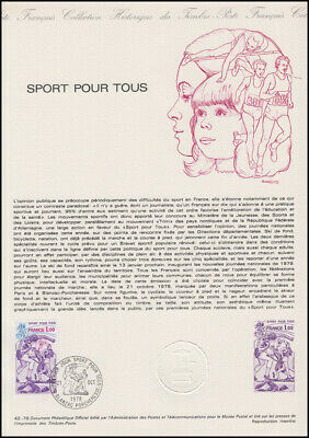 France No. 2182 ** World Championships in Judo 1979, mint never hinged
