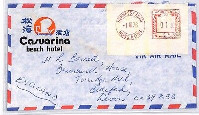 HONG KONG Cover *Hennessy Road* METER LABEL Commercial Air Mail 1976 BR209