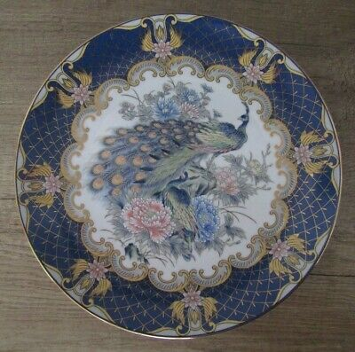 Old decorative collecting plate, motif: peacock. Very good condition