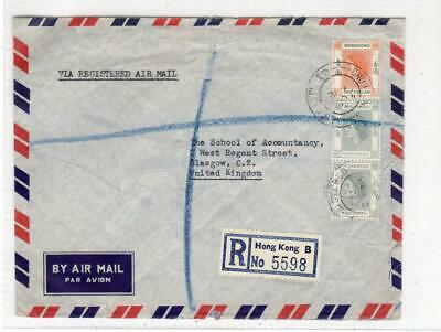 HONG KONG: 1954 Registered Air Mail cover to Scotland (C48890)
