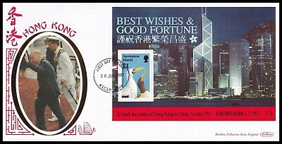1997 Ascension Island Best Wishes & Good Fortune to Hong Kong M/Sheet Benham FDC