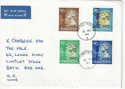 Hong Kong 1994 Cover To The U.k. With 4 X $10 Stamps [Possibly Unique]