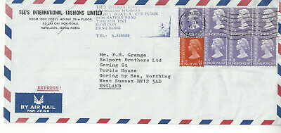 Hong Kong 1978 Express Cover To The Uk With 7 X 60 C Stamps