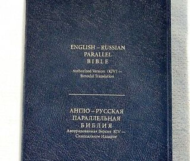 Russian English Parallel Bible Black Bonded Leather Synodal King James Version