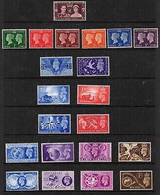 GVI - 1937-1951. Coronation to Festival. 7 x fine unmounted mint sets.