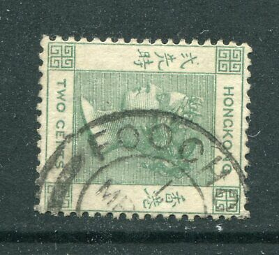 1900 Hong Kong  QV 2c stamp Used with Treaty Port Foochow Double Ring Pmk Scarce