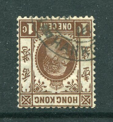 1912 Hong Kong KGV 1c stamp Used with Treaty Port Hankow Double Ring Pmk Scarce