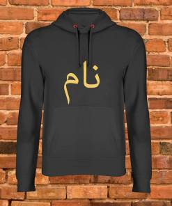 Hoodie Name Urdu Pickshop