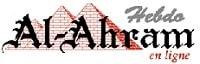 Al-Ahram-Hebdo