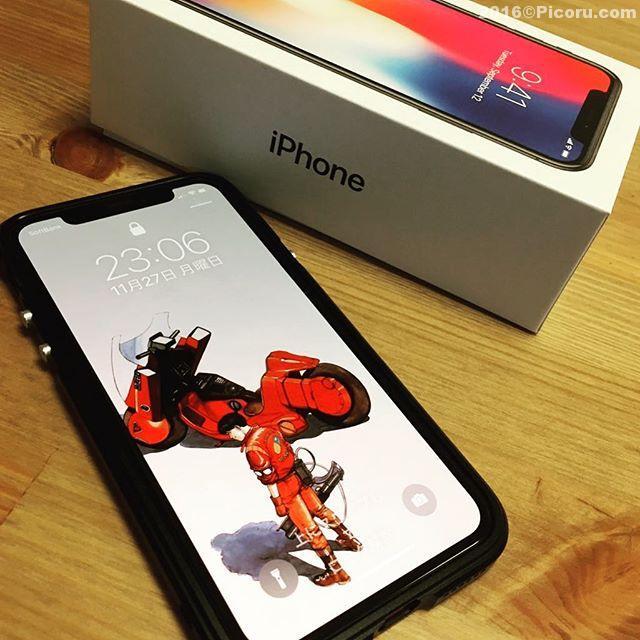 iPhoneXデビューめちゃ良い!綺麗