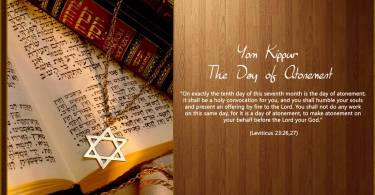 Wonderful Wishes Happy Yom Kippur Greetings Message Pictures