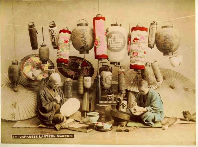Vintage Japanese photo lantern makers.