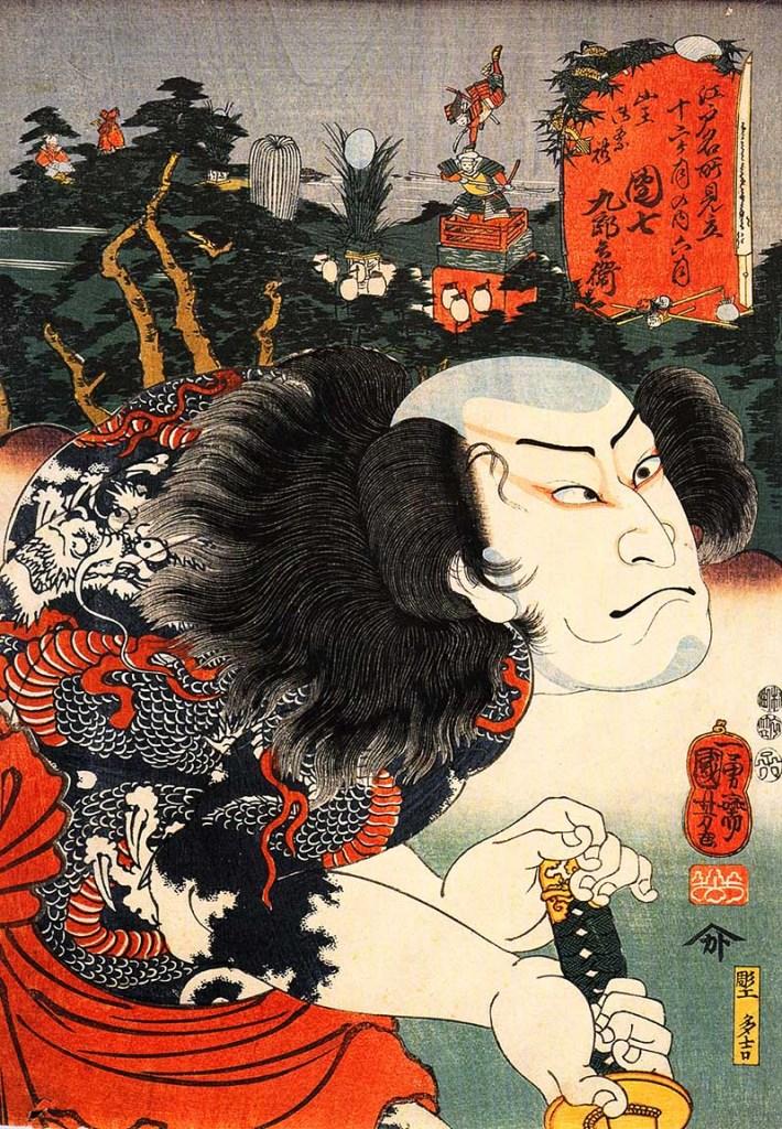 Nakamura Utaemon IV