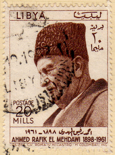 the stamp shows Ahmed Rafik Almehdawi