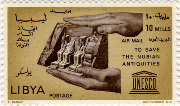 archaeology stamp: save the Nubian antiquities