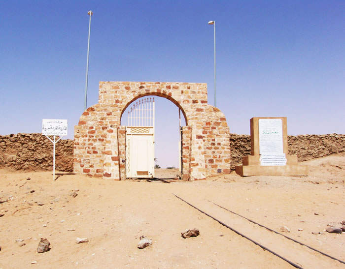 Entrance to the ancient city of Germa