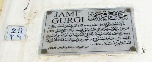 Gorji mosque sign in Arabic