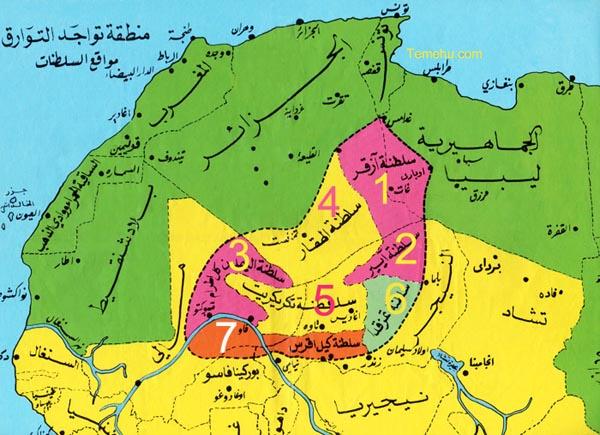 Colored regions showing the locations of Tuareg confederacies & territories (Temehu.com).