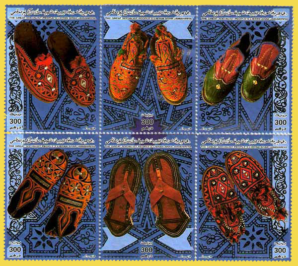 libyan stamps commemorating Berber shoes and boots