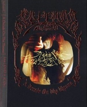 """""""A Decade On The Throne"""" (DVD/CD) by Chthonic"""