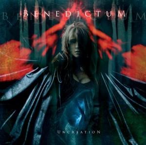 """Uncreation"" by Benedictum"