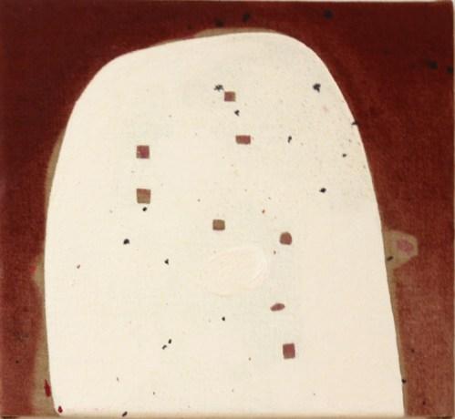 "Cynthia Hartling - ""Gowanus Series,"" 2014, Oil on linen, 11 x 12 inches"