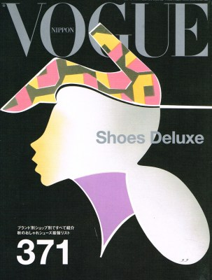 Dutch on the Cover of Vogue