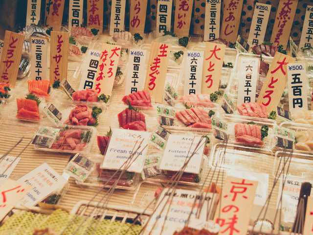 Kyoto Sights and Eats – Nishiki Market, A Food Haven