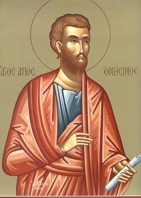 Αποτέλεσμα εικόνας για Ο άγιος Ονήσιμος
