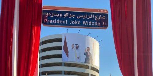 Jalan Jokowi