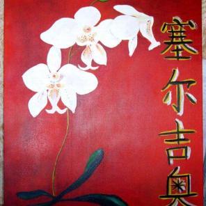 orkiidea