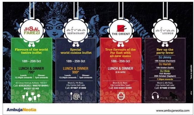 DurgaPuja 2015 places to eat out in kolkata - ambuja Neotia Hospitality