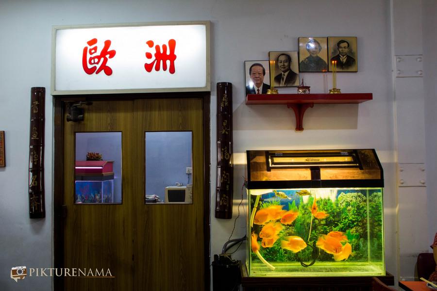 Eau Chew restaurant 1
