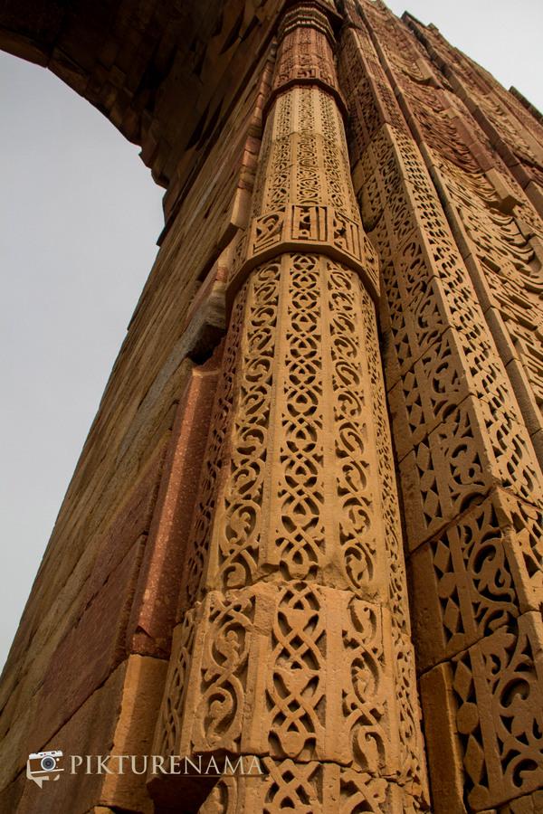 Qutub Minar and Qutub complex - 10