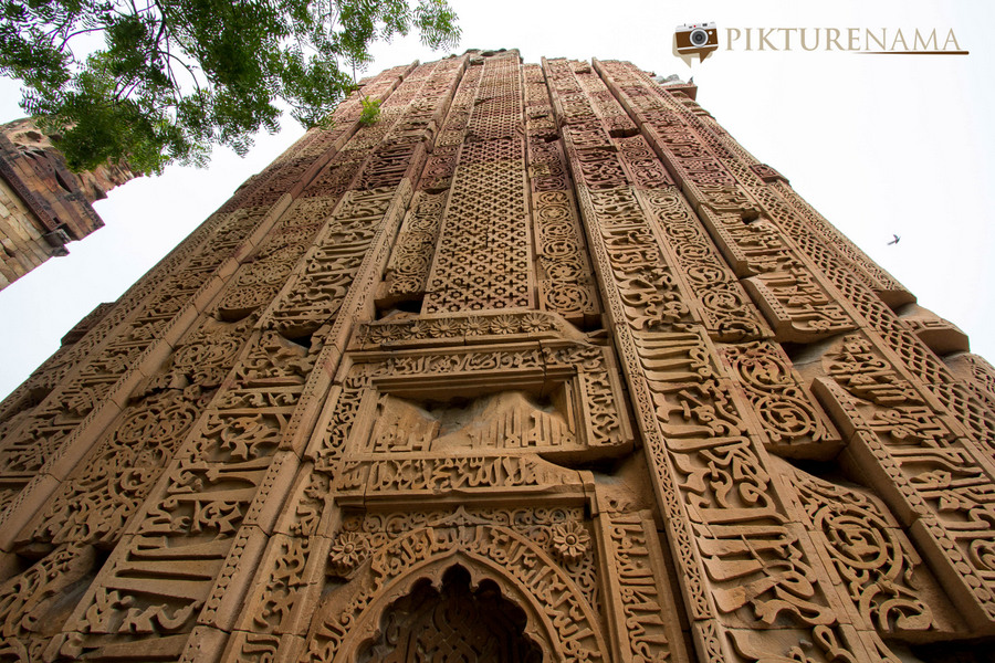 Qutub Minar and Qutub complex - 8