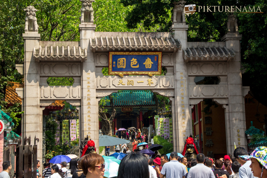 Wong Tai Sin temple HongKong and Man Mo Temple 2