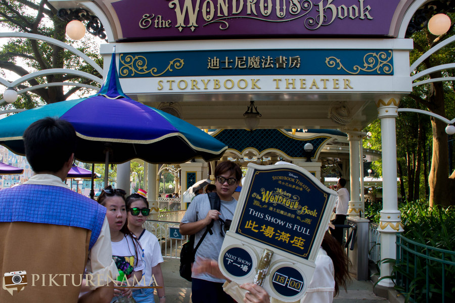 Mickey and the wondrous book the entrance