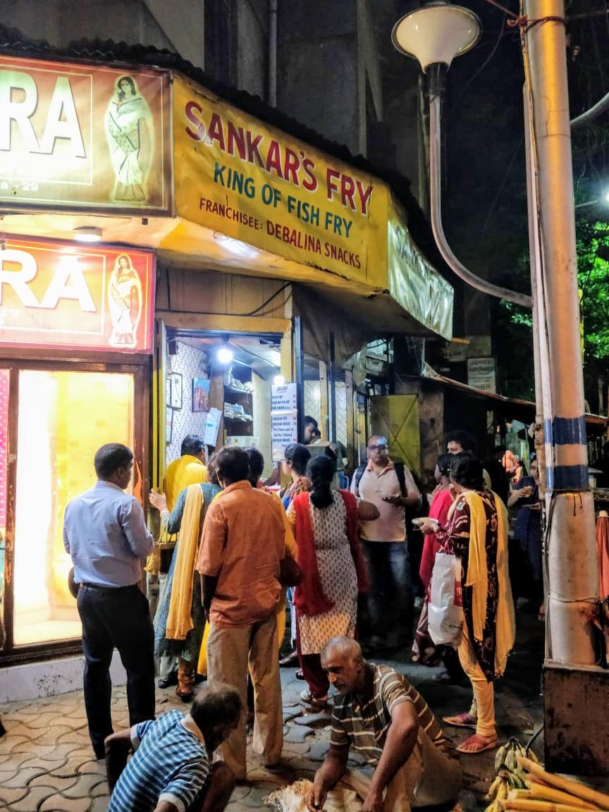 Sankar's Fish fry - The king of fish fry the location