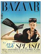 portada_bazar