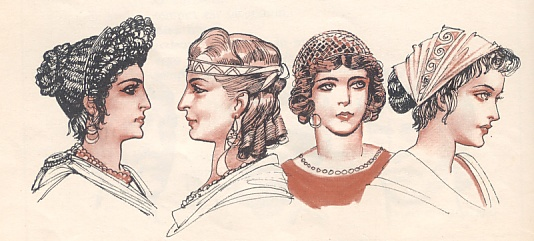 Les coiffures des femmes dans la Rome antique