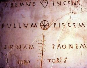 Menu di un'osteria di Pompei