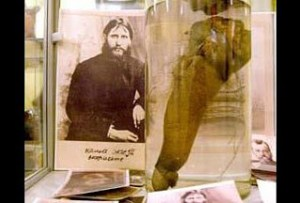 The genitals of Rasputin preserved in a glass case at the Erotic Museum in St. Petersburg