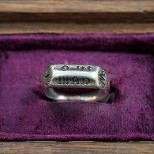 L'anello di Giovanna d'Arco recentemente venduto a Londra
