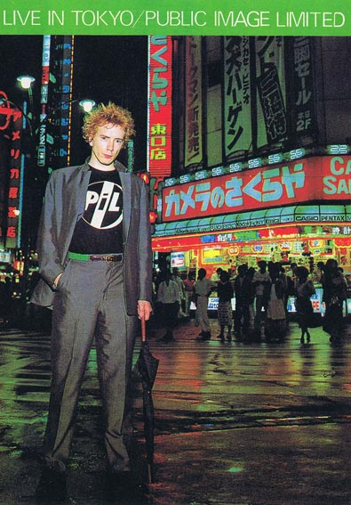 Pil Official Image Misc