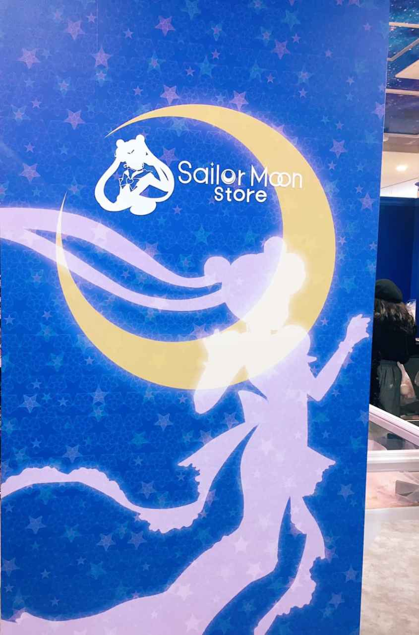 sailormoon store